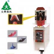 """""""鞋面3D弧度定型机鞋面整型机"""