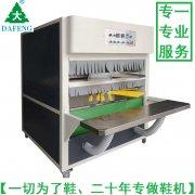 """""""鞋厂双层回转式贴底活化干燥机烤箱设备"""